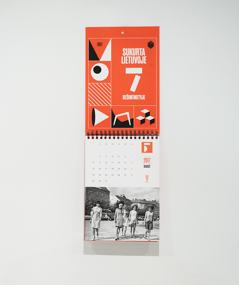 "2017 calendar ""Designed in Lithuania in 1960s"""
